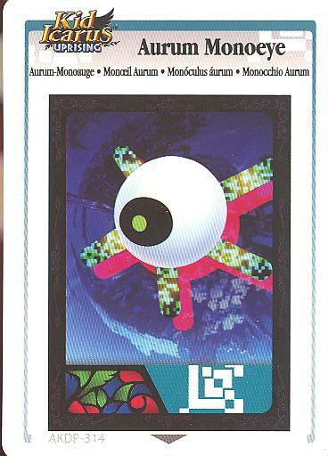 Kid Icarus Uprising - Nintendo 3DS - AKDP-314
