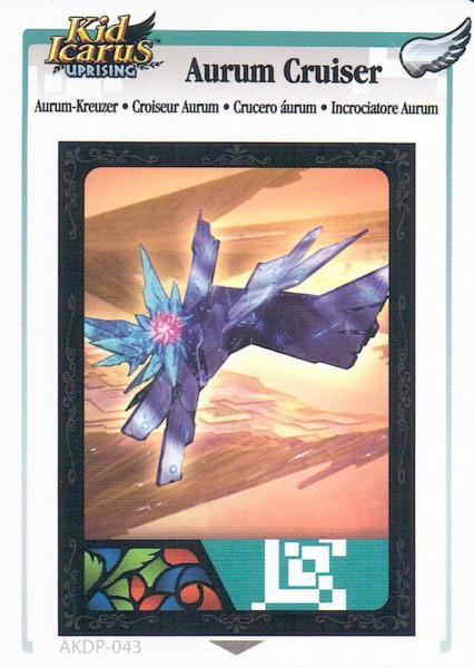 Kid Icarus Uprising - Nintendo 3DS - AKDP-043 - Silver
