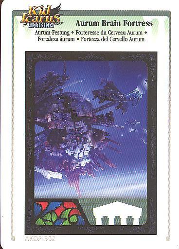 Kid Icarus Uprising - Nintendo 3DS - AKDP-392