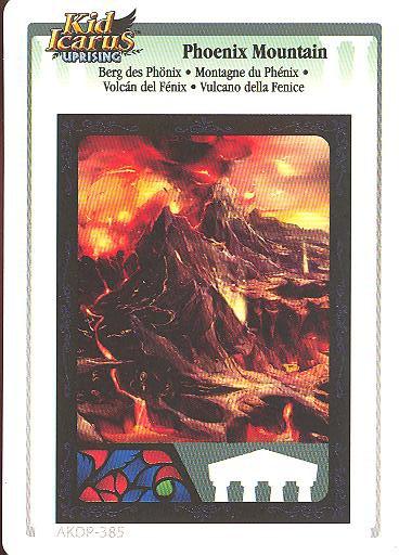 Kid Icarus Uprising - Nintendo 3DS - AKDP-385