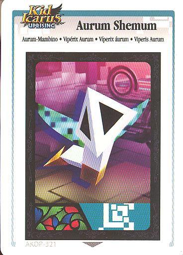 Kid Icarus Uprising - Nintendo 3DS - AKDP-321