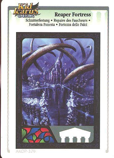 Kid Icarus Uprising - Nintendo 3DS - AKDP-379