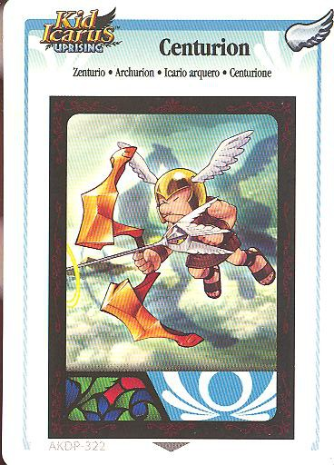 Kid Icarus Uprising - Nintendo 3DS - AKDP-322 - Silver