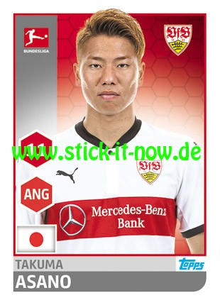 "Topps Fußball Bundesliga 17/18 ""Sticker"" (2018) - Nr. 256"