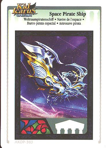 Kid Icarus Uprising - Nintendo 3DS - AKDP-383