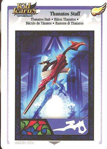 Kid Icarus Uprising - Nintendo 3DS - AKDP-103 - Gold